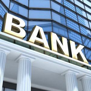Банки Горчухи