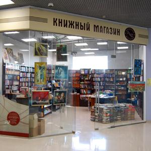 Книжные магазины Горчухи