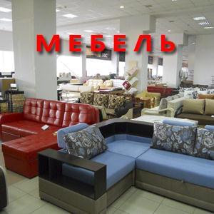 Магазины мебели Горчухи
