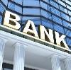 Банки в Горчухе