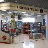 Книжные магазины в Горчухе