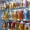 Парфюмерные магазины в Горчухе